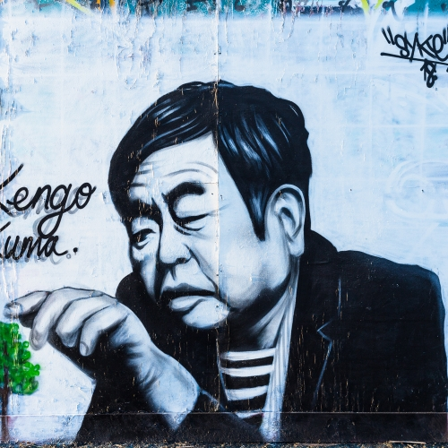 Graffiti portrait of Kengo Kuma, architect of the V and A Dundee building. DD019